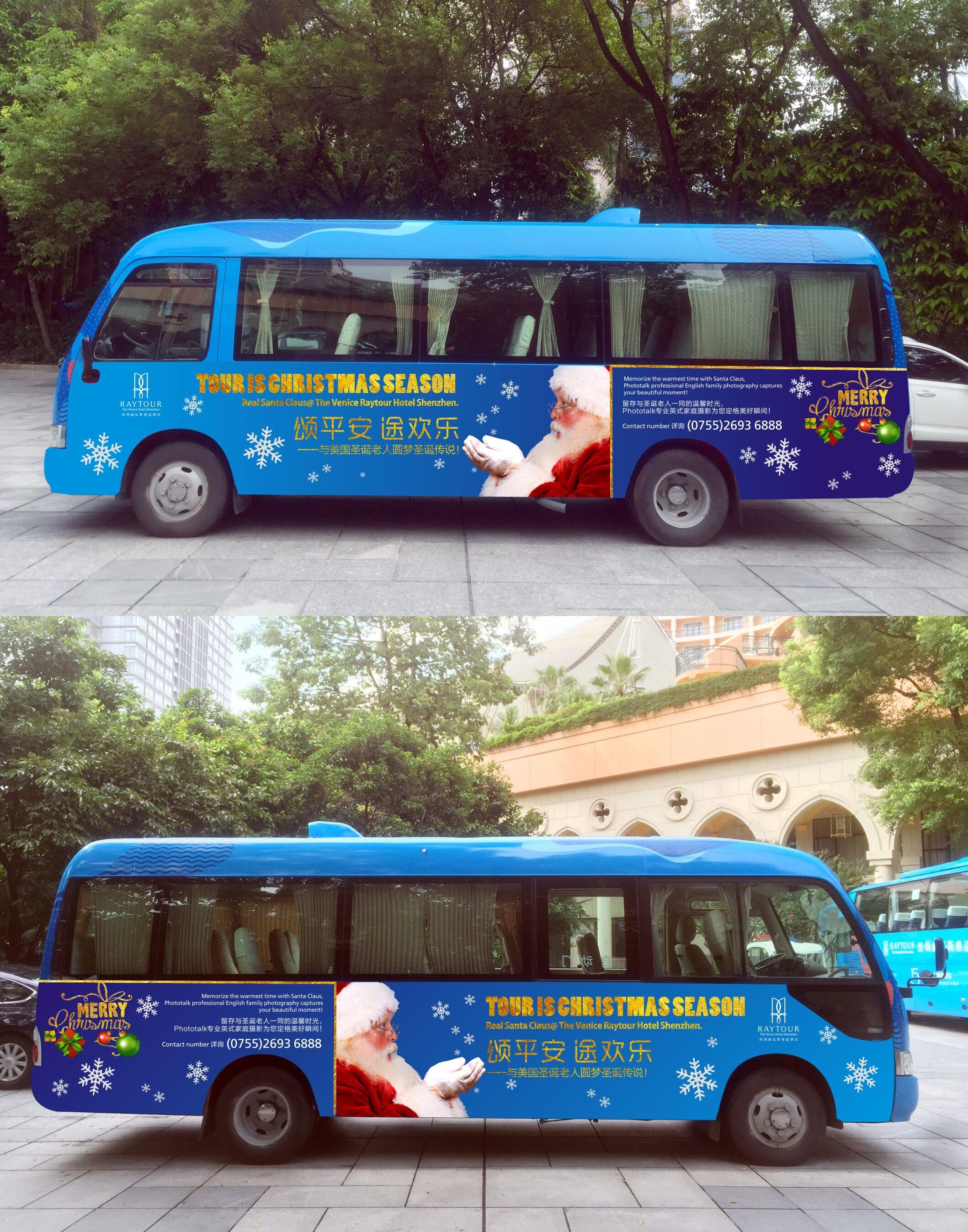 圣诞中巴车